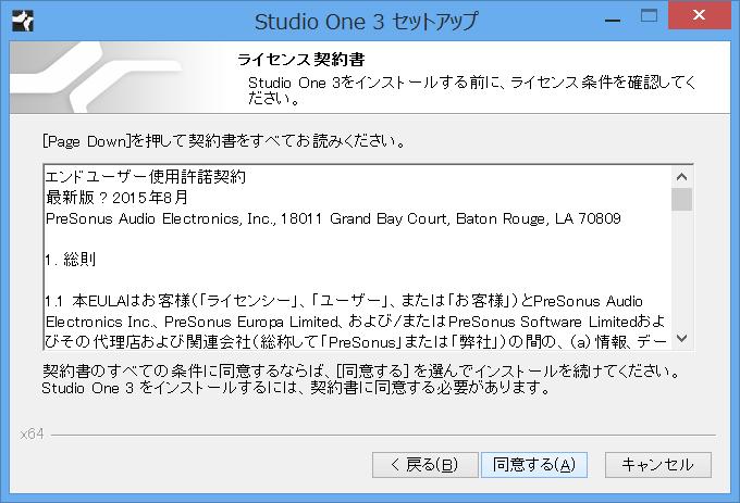S1install_04_install2