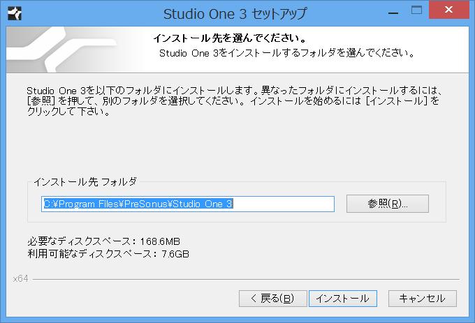 S1install_05_install3