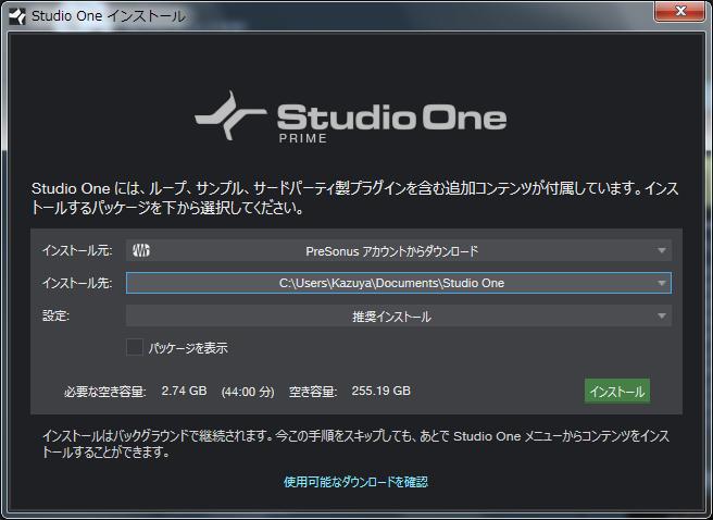 S1install_10_install