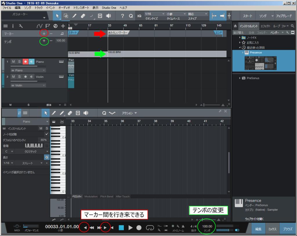 S1mix_02_newmark_tempo
