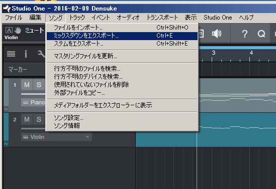 S1mix_08_mixdown