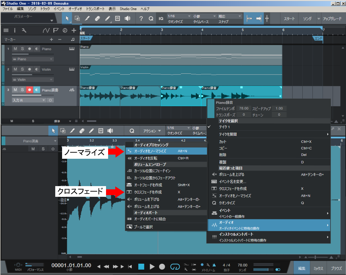 S1recording_08_normalize