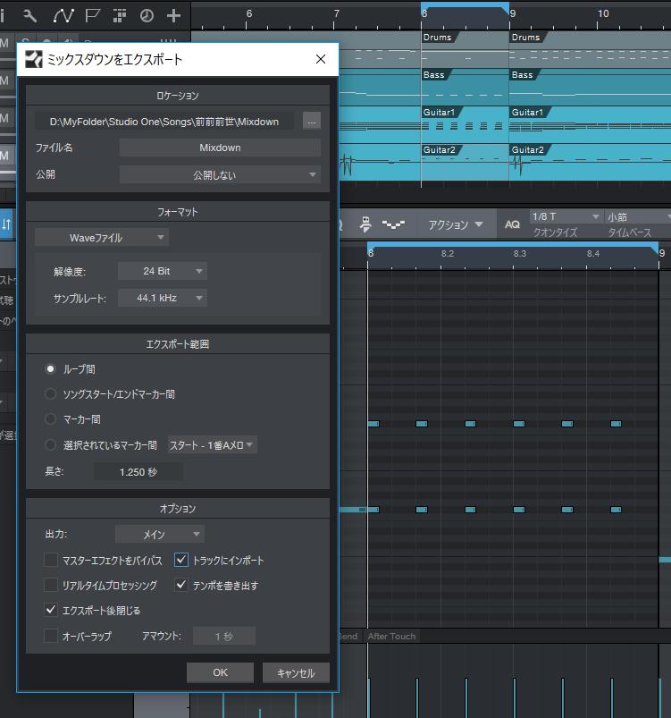 dtm_zenzen_cutup_mixdown