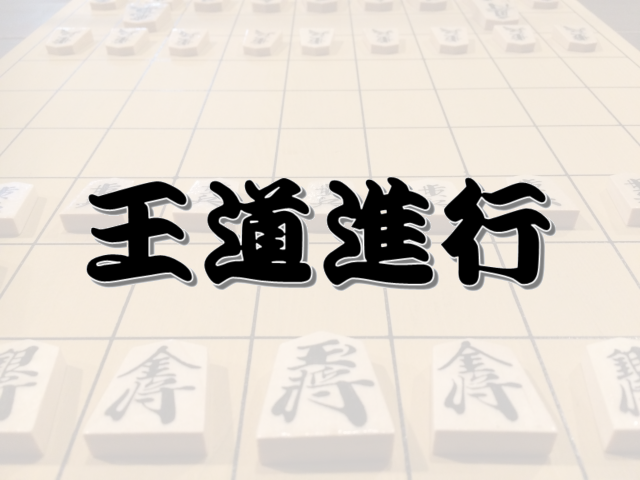 kanon_top